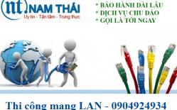 Thiết Kế Thi Công Mạng LAN Tại Ngân Hàng Maritime Bank